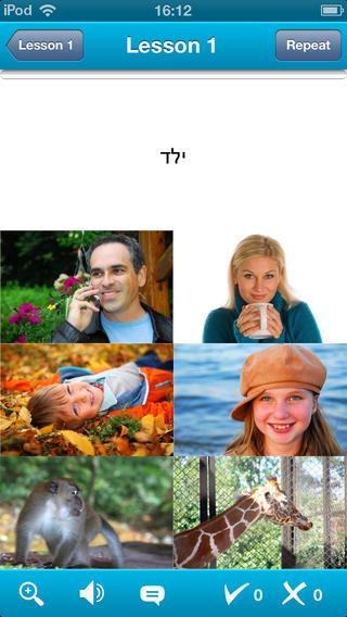 hebräisches alphabet bedeutung